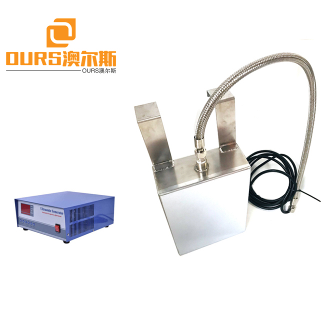 Industrial ultrasonic cleaning machine immersible 28K 600W ultrasonic cleaning transducer pack
