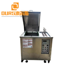 40KHZ 3000W 60L Ultrasonic Electrolytic Cleaning Machine For Cleaning Injection Moulds Dies