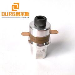 38khz 200W High Frequency Ultrasonic Welding Transducer For Ultrasonic Welder Pressure Transducer