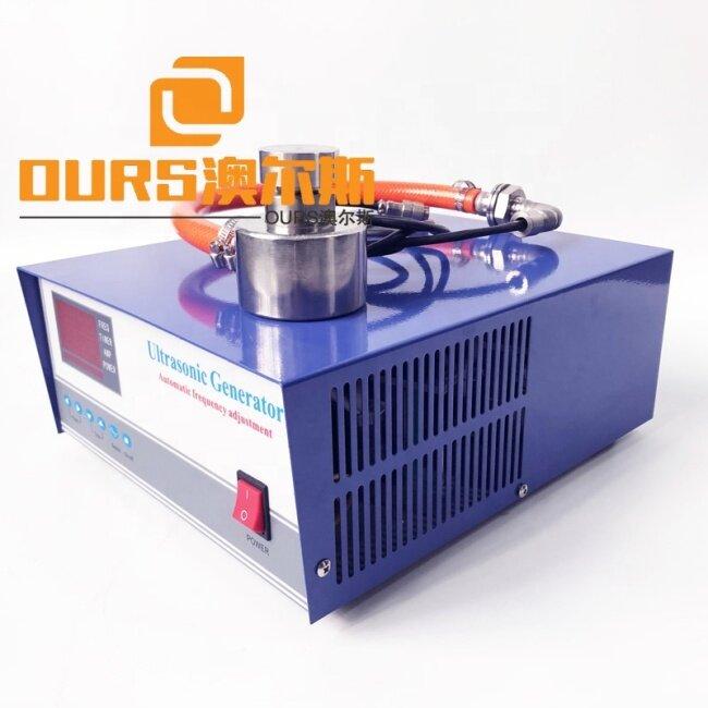 ultrasonic vibration generator 300W 33khz for ultrasonic vibrating screen