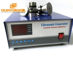 Vibrator DIY Ultrasonic Generator 20K/28K/33K/40K ultrasonic generator for cleaner