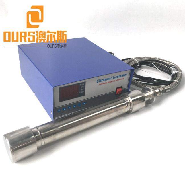 ultrasonic sonochemistry biodiesel reactor Suppliers for ultrasonic biodiesel reactor equipment
