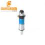 20K 1500W Custom Ultrasonic Welding Transducer Good Heat Resistance Small Harmonic Impedance