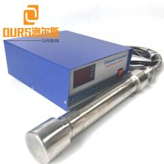 25KHZ Stainless Steel  Tubular Ultrasonic Extractor Reactor