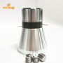 25KHz 100W professional ultrasonic cleaning transducer manufacturer