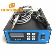 800W Desktop Ultrasonic Plastic Welding Machine ultrasonic welding transducers