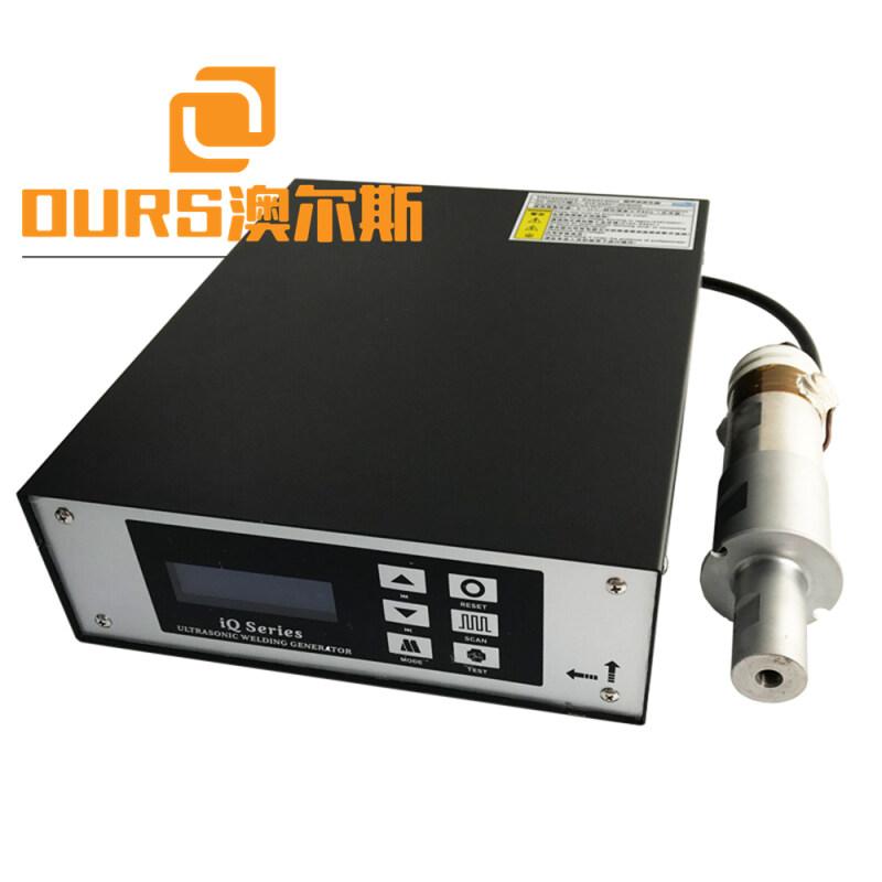 2020 hot sale 110*20mm 20khz ultrasonic welding horn steel mode mask making machine 1500w -2000w