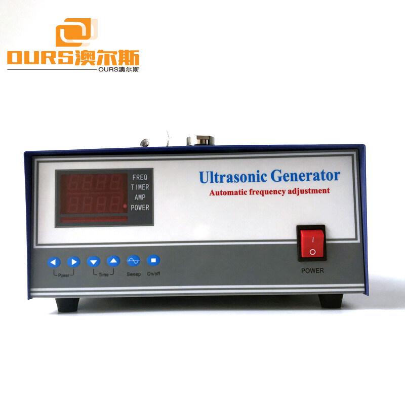 Multi Frequency Digital Ultrasonic Power Supply Generator 40KHz/80KHz For Industrial Ultrasonic Cleaning Machine