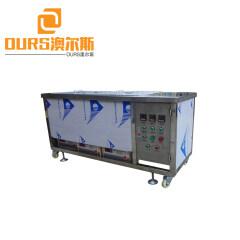 1000Watt Ultrasonic Cleaning Rinsing Dryer Multi Tanks Engine Bonnet Industrial Ultrasonic Cleaning Machine Price