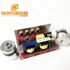100 watt  frequency 40khz China supplier Ultrasonic generator PCB  include 1 transducer