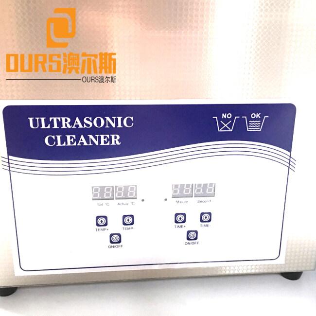 40KHZ 30L Stainless Steel Digital Ultrasonic Cleaner For Dental Clinics