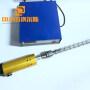 600w/900w/2000w 20Khz Industrial Level Ultrasonic Emulsifier Machine