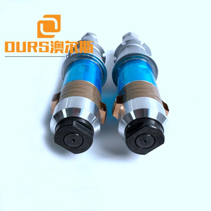 2000w  Ultrasonic welding vibrator transducer For mask Sewing 20khz ultrasonic machine