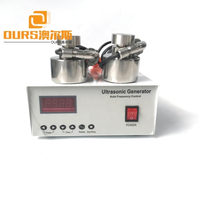 Industrial Ultrasonic Vibrating Screen Accessories Ultrasonic Sieve Mesh Transducer 33KHz 200W