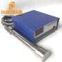 25-27khz 2000w waterproof ultrasonic tube reactor for biodiesel with digital power driver