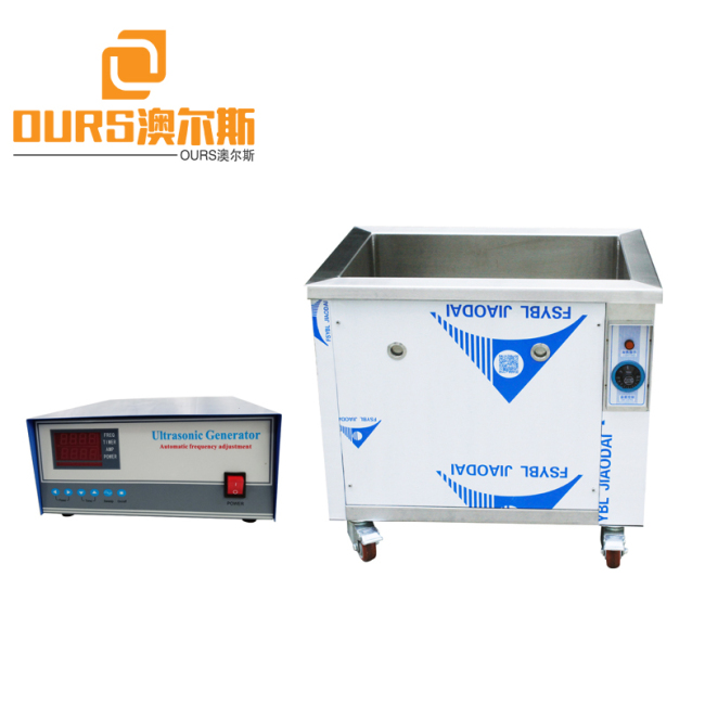 28KHZ/40KHZ 600W Single Frequency Ultrasonic Cleaner Computer Parts For Washing Medical Instruments