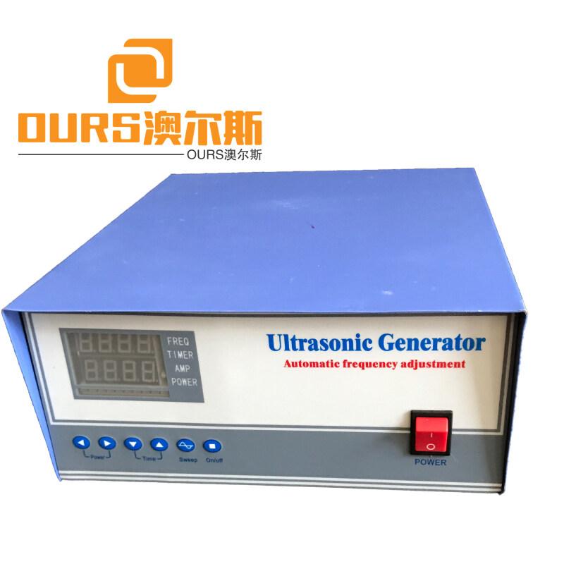 1200W 80KHZ 120KHZ 135khz High Frequency Ultrasonic Wave Generator Ultrasound Generator for cleaning machine