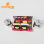 120W 28KHz 220V Ultrasonic Cleaning Transducer Driver Circuit Board For Ultrasonic Cleaner