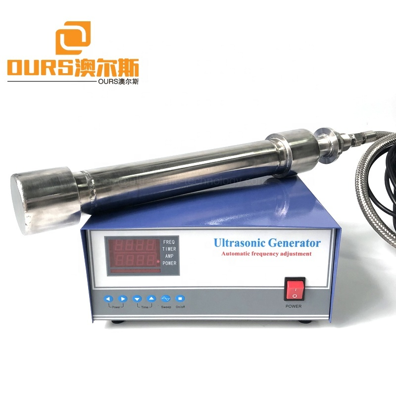 300W Industrial submersible Tubular Ultrasonic Cleaner Transducer With Ultrasonic Cleaning Generator For Cleaning Equipment