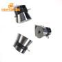 PZT4 40KHz Ultrasonic Cleaning Transducer Ultrasonic Vibration Sensor Used In Ultrasonic Dishwasher