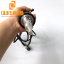 28K 1000W Best Price Ultrasonic Spot Welder For PVC Umbrella