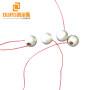 Ball&Hemisphere Piezo Ceramic Element