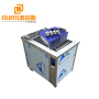 28KHZ 10000W High Power Ultrasonic Parts Washer & Cleaner For Cleaning Bearing Tools
