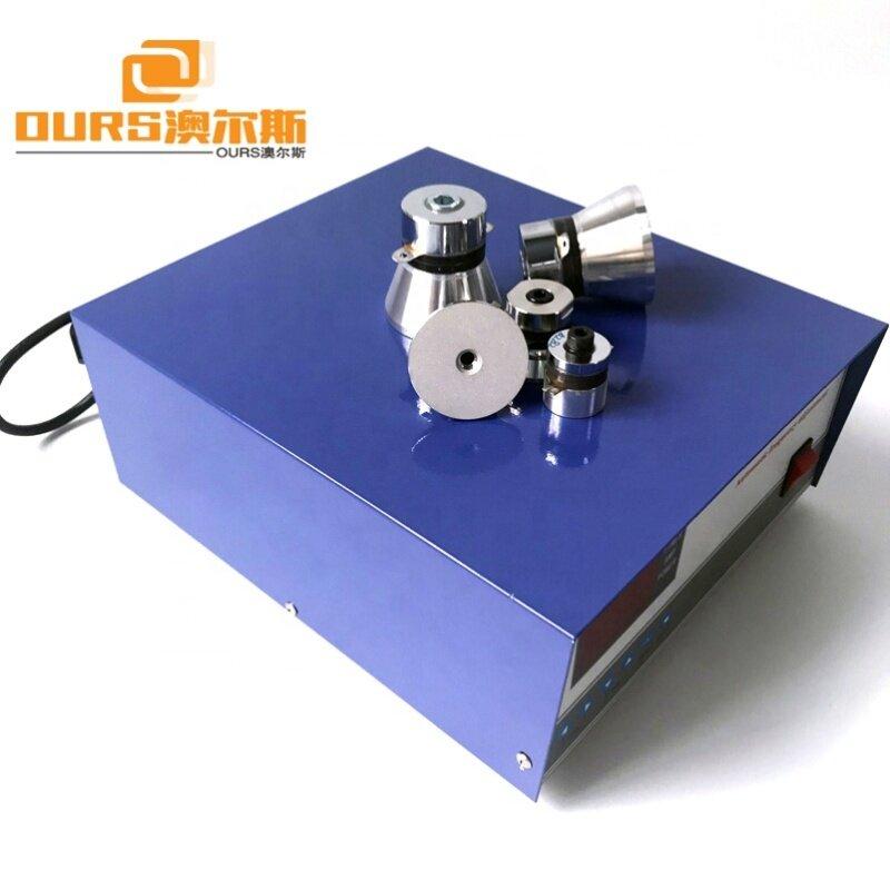1200W 28KHz Ultrasonic Sonicator for Industry Ultrasonic Cleaner