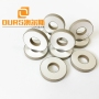 10*5*2mm Piezoelectric Ceramic Element Ring Pzt-4/Pzt-8 For Dental Cleaning