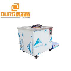 8000W 28KHZ ARS-DQXJ-1045Stainless Steel Ultrasonic Cleaning Bath For Cleaning Engine Parts