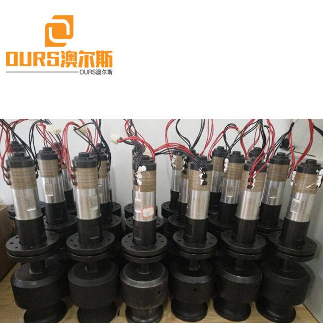 40KHZ PZT8 High Frequency Piezo Ultrasonic Welding Transducer For Ultrasonic Spot Welding Machine