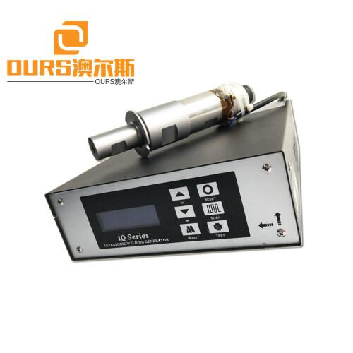 20khz ultrasonic plastic generator with Horn for the nonwoven fabric mask ultrasonic welding machine