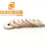 50X20X5mm PZT8 Ring Piezo Ceramic For Masks Cheep Ultrasonic Welding Machine