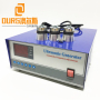 28khz/40KHz 1800W Ultrasonic Cleaning Vibrating Sieve Generator With Tracking Frequency For Dishwasher