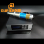 15khz 2000w ultrasonic generator for plastic welding machine Includes welding horn transducer