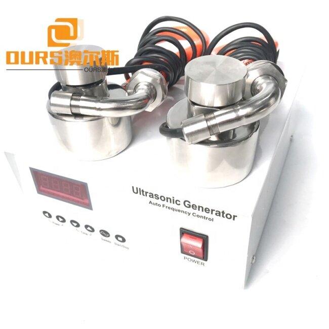 Stainless Steel Ultrasonic Vibration Generator 200W Ultrasonic Vibration Transducer 33KHz For Screening