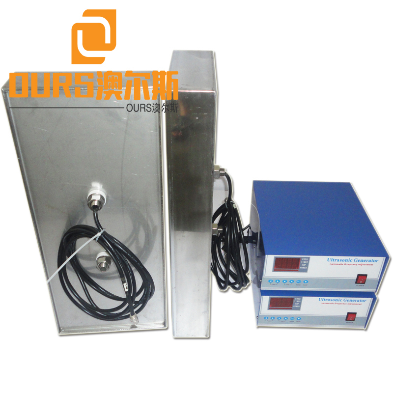 Flange Type or Bottom Type 2000W Submersible Ultrasonic Vibrating Plate Series  For Auto Parts Cleaning