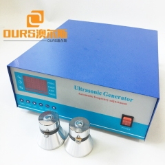 40KHZ 3000W High Power Ultrasonic Signal Generator For Cleaning Surgical