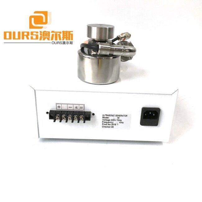 33KHz Ultrasonic Vibration Transducer For Ultrasonic Vibration Sieve 100W Ultrasonic Vibration Sensor