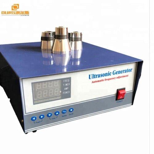 1500w 2-KHZ 28KHZ 40KHZ 33KHZ digital ultrasonic cleaning generator a new generation of ultrasonic generator