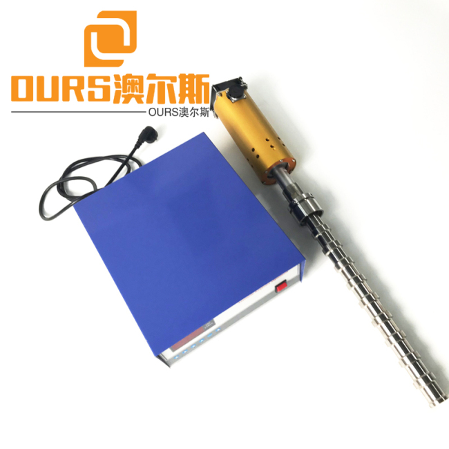 20KHZ 300W Titanium Biodiesel Ultrasonic Reactor Long Horn Generator And Transducer