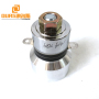 Factory Hot Sell High Frequency 68KHZ 60W Ultrasonic Piezoelectric Vibrator Sensor As Industrial Cleaning Machine Oscillator