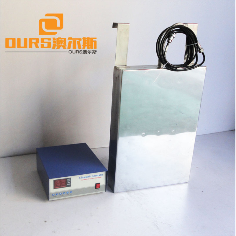 316 Stainless Steel Ultrasonic Cleaning Device 1200Watt Ultrasonic Immerasible Transducer Pack With Ultrasonic Generator