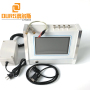 High Efficient And Convenient Checking Transducer And Frequency Ultrasonic Impedance Analyzer