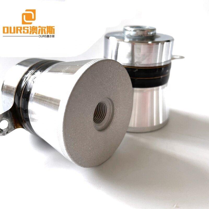 Multi High Frequency PZT4 Ceramic Ultrasound Vibrator Sensor 40K/80K/100K/160K 60W As Submersible Cleaner Plate Parts