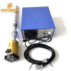 Digital Ultrasonic Cleaning Generator Control Immersible Vibration Reactor 20KHZ For Bio-emulsification Extraction Fermentation