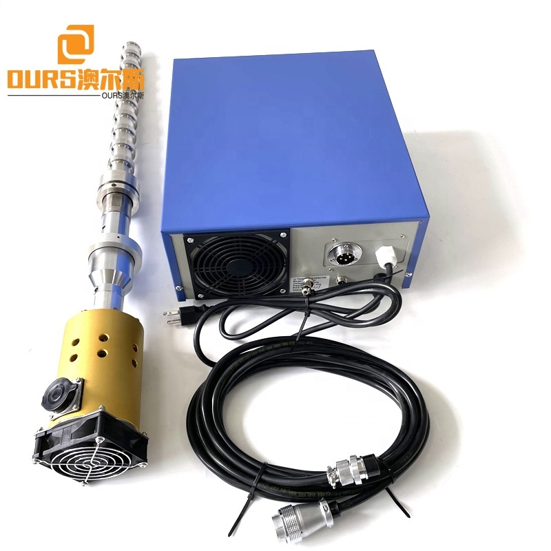 Adjustable Power And Time Ultrasound Submersible Sensor Reactor Rod 20KHZ As Industrial Cleaning Mixing Machine Parts