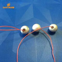 Hemisphere / whole ball piezoelectric ceramic(all kinds of piezos)