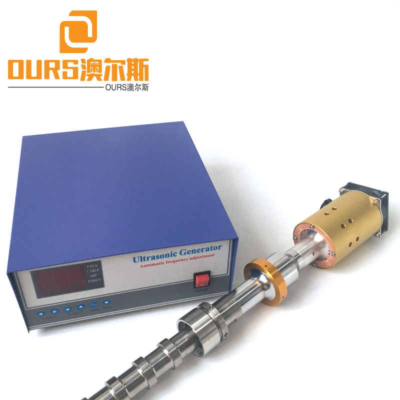2000W 20KHZ High Power And High Efficiency Ultrasonic Equipment For Industrial Production of Biodiesel