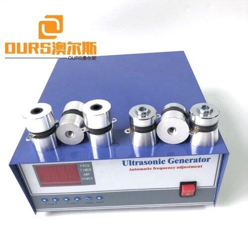 Frequency 20K-40K Optional Ultrasonic Sound Generator Kit Digital Cleaner Bubble Power Generator With Power Adjustable